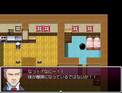 爆裂!殺がり紳士 Game Screen Shot1
