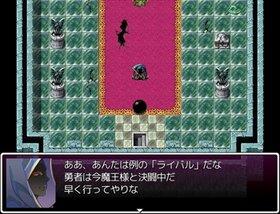 爆裂!殺がり紳士 Game Screen Shot5