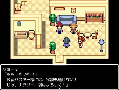 B級バスターズ 全5話 Game Screen Shot
