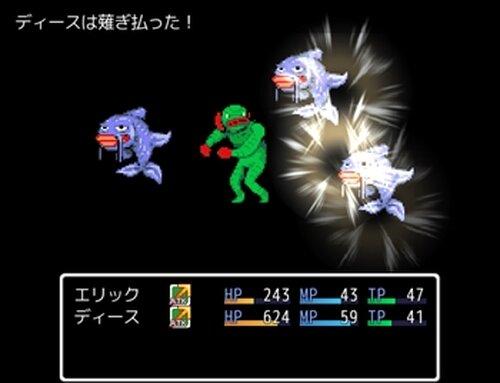 B級バスターズ 全5話 Game Screen Shot3