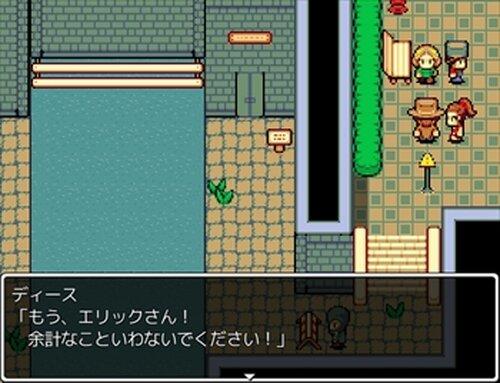 B級バスターズ 全5話 Game Screen Shot4