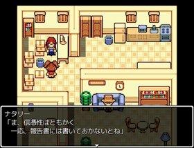 B級バスターズ1~4 Game Screen Shot5