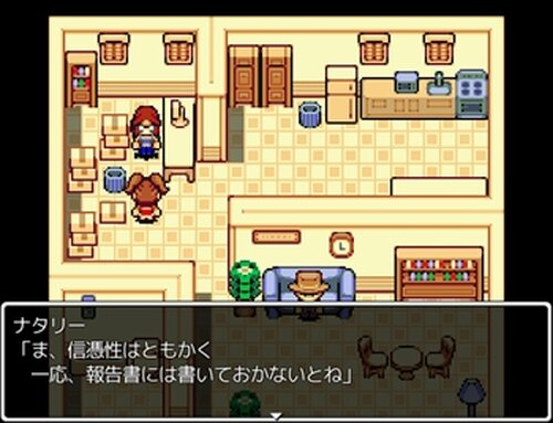 B級バスターズ 全5話 Game Screen Shot5
