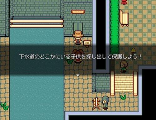 B級バスターズ 全5話 Game Screen Shots