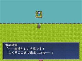 斧の話 Game Screen Shot3