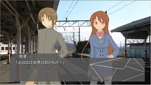 ein fusssoldat(アイン フースソルダット) Game Screen Shot2