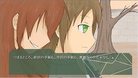 ein fusssoldat(アイン フースソルダット) Game Screen Shot3