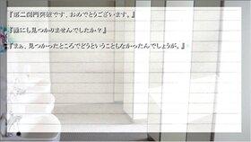 ein fusssoldat(アイン フースソルダット) Game Screen Shot4