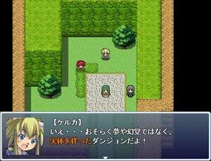 虹色冒険譚 Game Screen Shot