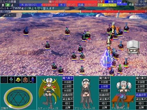 リムルの光 Game Screen Shot1