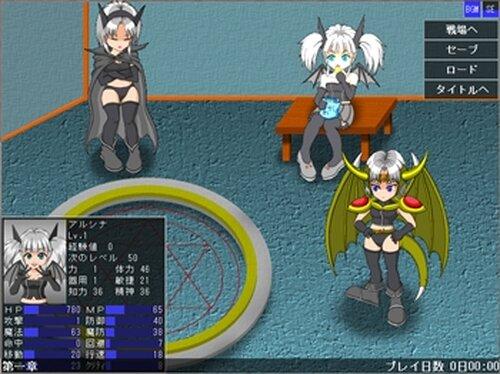 リムルの光 Game Screen Shot2