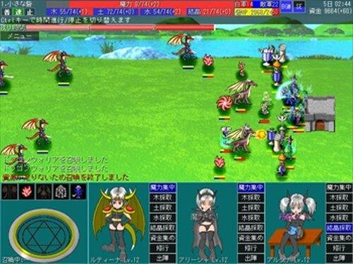 リムルの光 Game Screen Shot3