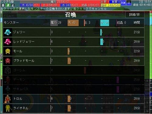 リムルの光 Game Screen Shot4