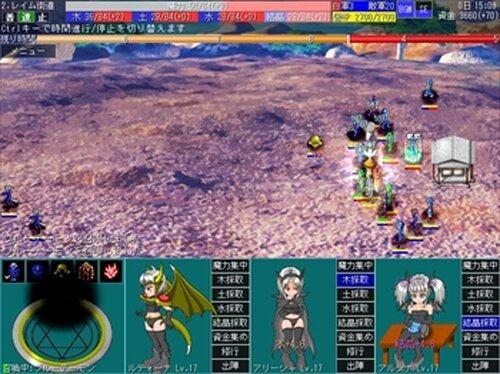 リムルの光 Game Screen Shot5