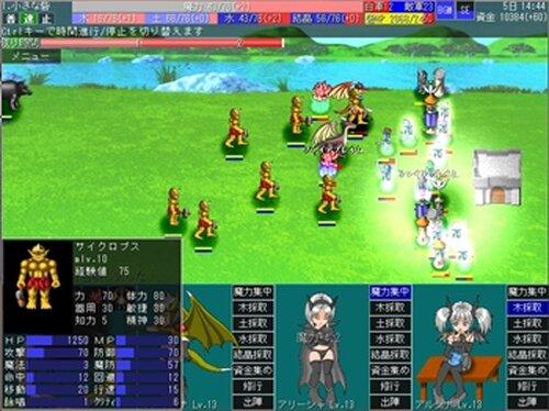リムルの光 Game Screen Shots