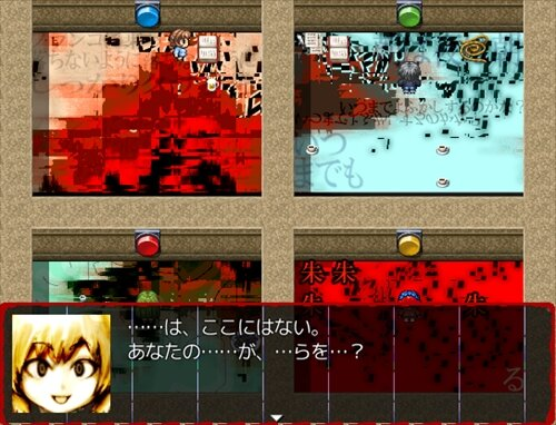 朱るれば Game Screen Shot1