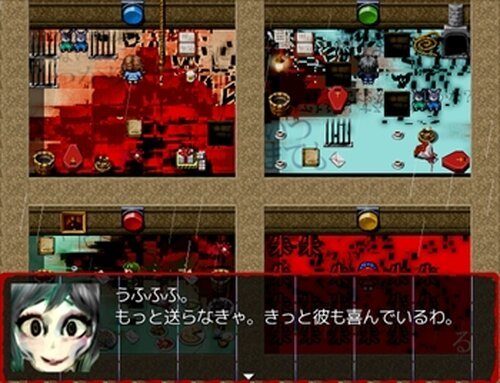 朱るれば Game Screen Shot5