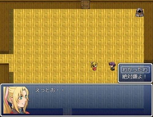 小さな叫び Game Screen Shot3