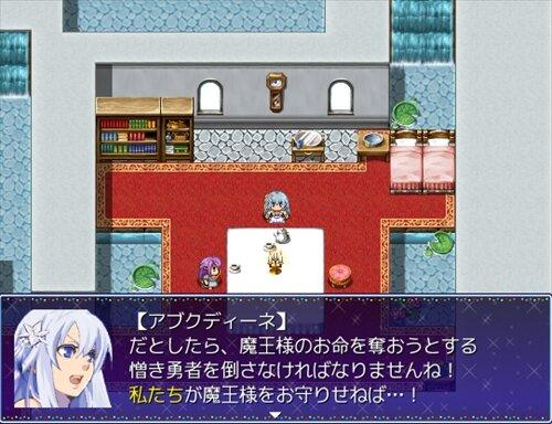 水の精霊、魔王に捧ぐ Game Screen Shot1