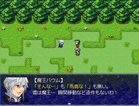水の精霊、魔王に捧ぐ Game Screen Shot2
