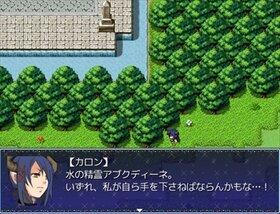 水の精霊、魔王に捧ぐ Game Screen Shot3