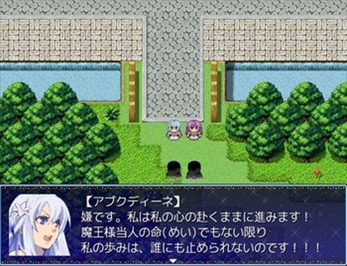 水の精霊、魔王に捧ぐ Game Screen Shots