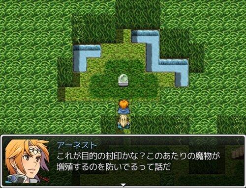 世界の中心で愛を叫んだホモ Game Screen Shot1