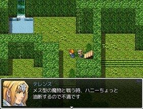 世界の中心で愛を叫んだホモ Game Screen Shot4