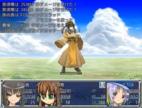 ブチ切れた水精霊さん Game Screen Shot1