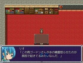 ブチ切れた水精霊さん Game Screen Shot2