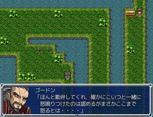 ブチ切れた水精霊さん Game Screen Shot3