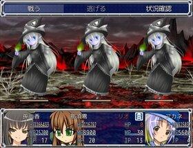 ブチ切れた水精霊さん Game Screen Shot5