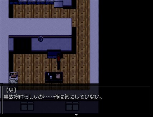 ①ROOM~ワンルーム~ Game Screen Shot1