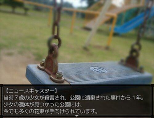 ①ROOM~ワンルーム~ Game Screen Shot2