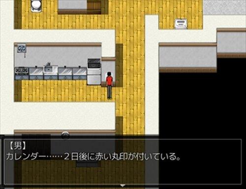 ①ROOM~ワンルーム~ Game Screen Shot3