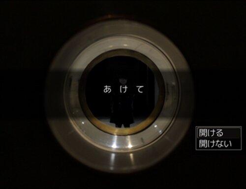 ①ROOM~ワンルーム~ Game Screen Shot4