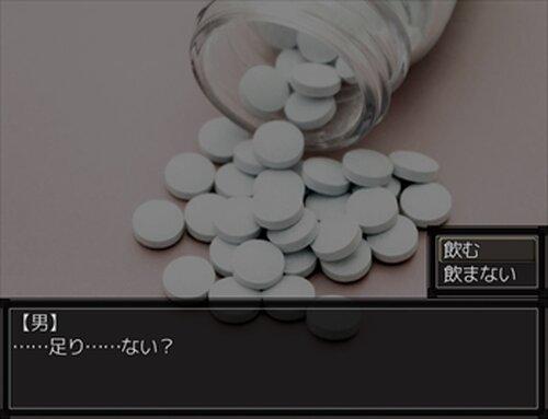 ①ROOM~ワンルーム~ Game Screen Shot5