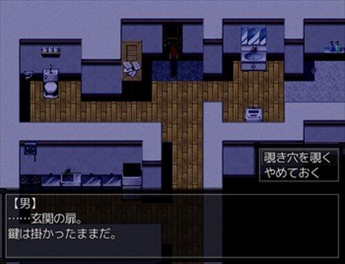 ①ROOM~ワンルーム~ Game Screen Shots