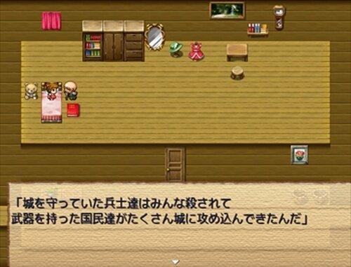 レイチェルと魔法のロボット Game Screen Shot4