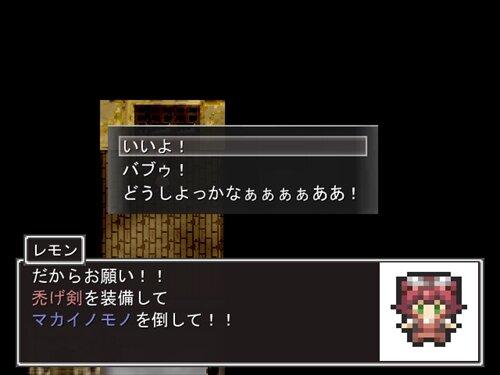 赤ちゃんと廃墟 Game Screen Shot