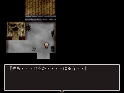 赤ちゃんと廃墟 Game Screen Shot3