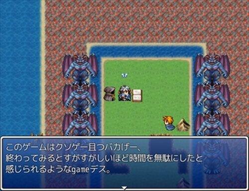 クソゲーです Game Screen Shot4