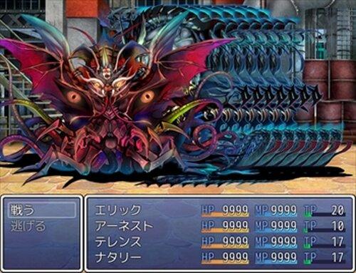 クソゲーです Game Screen Shot5