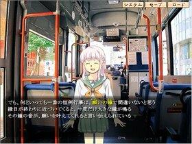 神様のいない町 前編 Game Screen Shot2