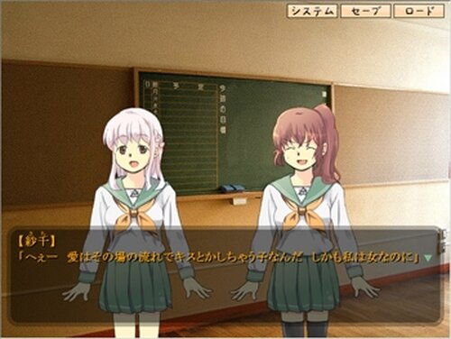 神様のいない町 前編 Game Screen Shot4