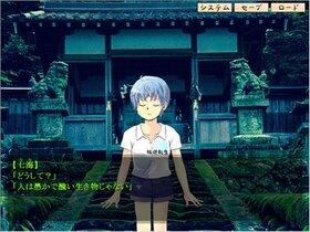 神様のいない町 前編 Game Screen Shot5