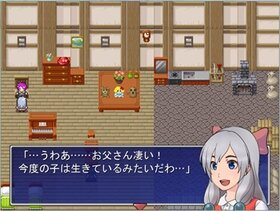 鏡月恋花抄 Game Screen Shot2
