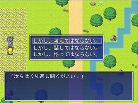 鏡月恋花抄 Game Screen Shot3
