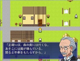 鏡月恋花抄 Game Screen Shot4