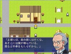 鏡月恋花抄 Game Screen Shot4
